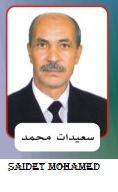 Saidet Mohamed  dans PERSONNALITES DU BLED saidet-mohamed
