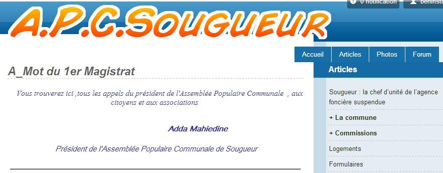A.P.C. Sougueur apc